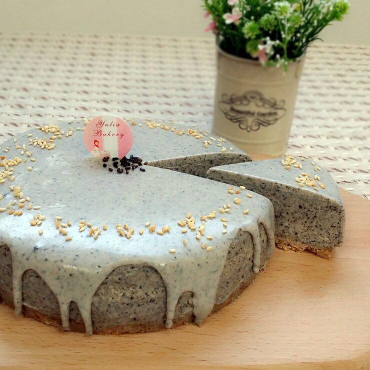 ❤️養生黑芝麻乳酪蛋糕 6吋