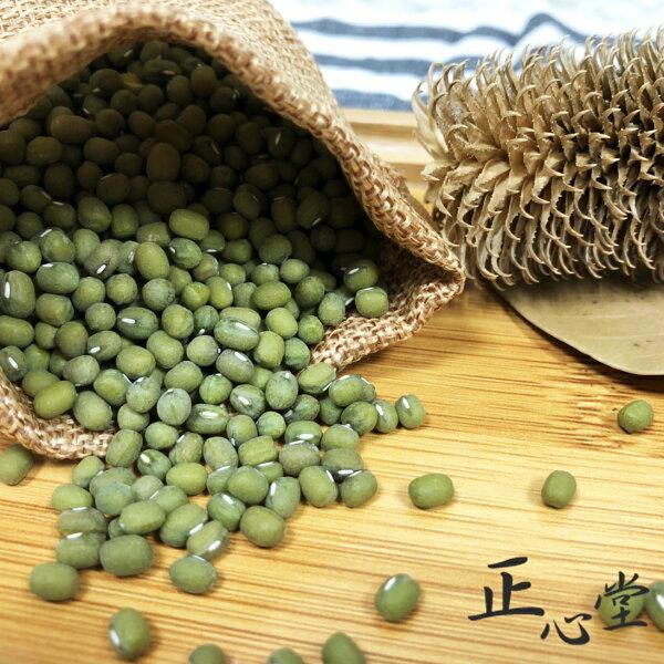 精選毛綠豆600克鬆軟好綿密~易煮熟毛綠豆口感更加鬆軟好吃台灣種毛綠豆【正心堂花茶行】