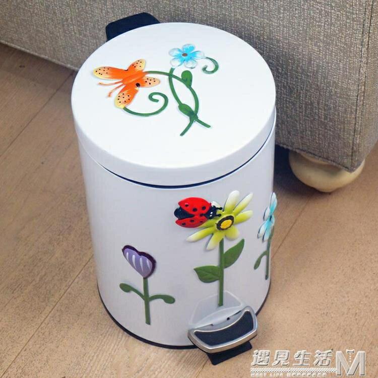 花朵垃圾桶家用帶蓋客廳臥室少女粉紅唯美不銹鋼彩繪衛生間廁所    名創家居館