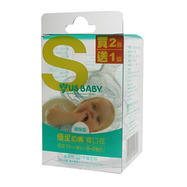 『121婦嬰用品館』優生 第三代奶嘴寬口拇指S 3入