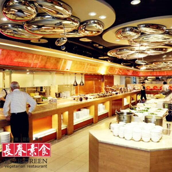 MYDNA售票網:【長春素食】長春素食午餐、晚餐券平假日可使用無使用期限