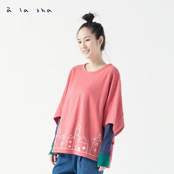 a la sha:àlashaQummi房子排排站繡花斗篷式上衣