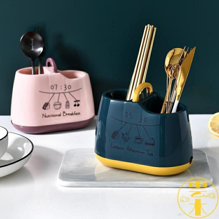 置物架家用多功能筷子籠筷筒瀝水餐具收納盒【夏沐生活】