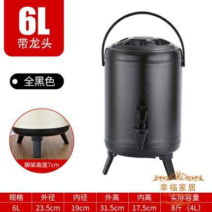 商用保溫飯桶 商用大容量不銹鋼保溫保冷奶茶桶茶水飲料咖啡果汁8L10L12L奶茶店
