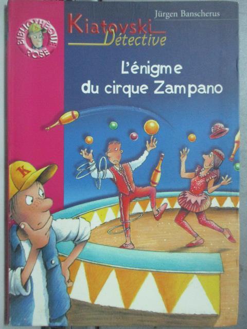 【書寶二手書T1/少年童書_JDX】L'enigme du cirque Zampano_Jurgen Banscherus