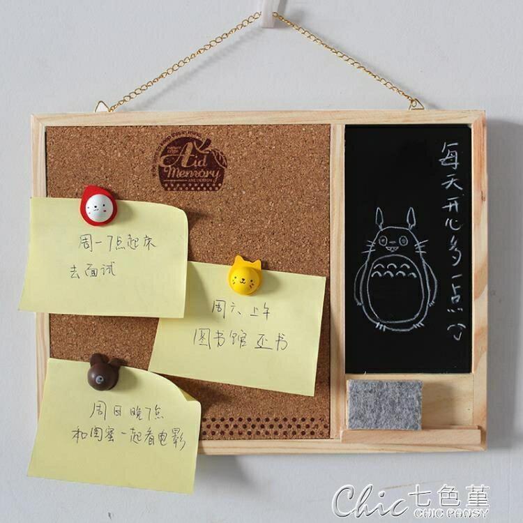 小黑板韓版田園創意 WIFI提示 家用軟木留言板掛式小黑板 寫熒光筆粉筆【618特惠】