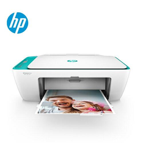 HP 惠普 DeskJet 2623 多彩全能相片事務機 湖水綠【耳塞、耳機】【三井3C】