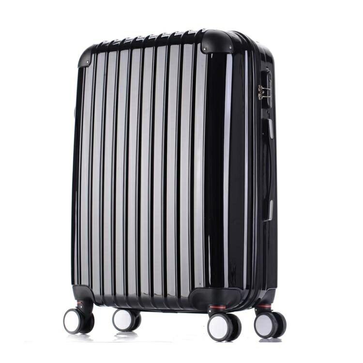 行李箱 旅行箱萬向輪女拉桿箱24寸男潮個性行李箱小清新學生密碼皮箱韓版