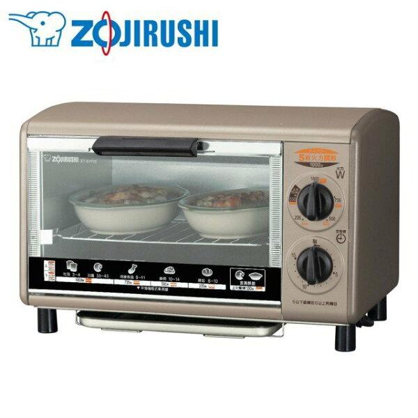 永佳電器:象印ZOJIRUSH五段火力調節烤箱ET-SYF22