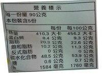 維力 炸醬麵(90gx5包/組) [大買家]