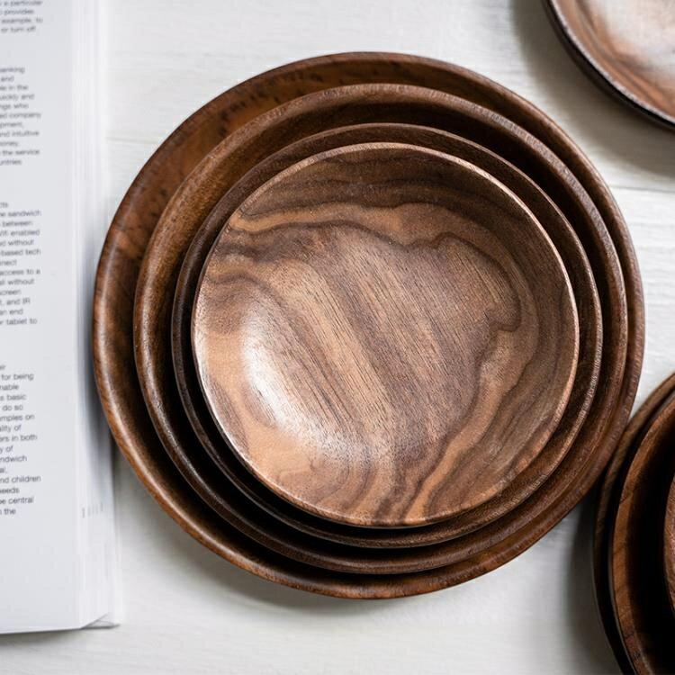 壹銘 黑胡桃圓形木質托盤水果堅果餐盤咖啡杯托盤早餐點心盤碟子 四季小屋