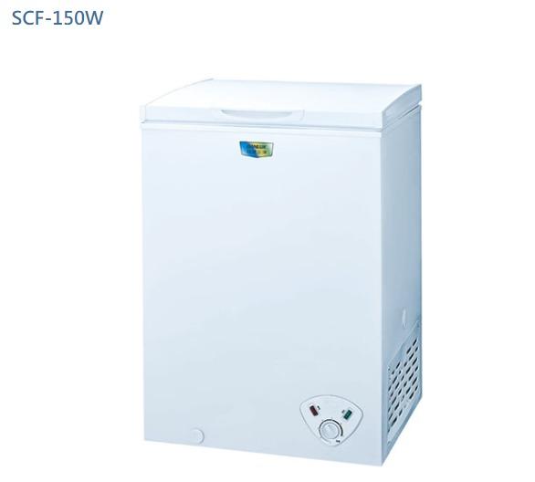 台灣三洋 SANLUX  150公升臥式冷凍櫃 SCF-150W ◆全機鐵殼防火設計