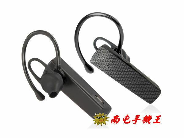 @南屯手機王@i-Tech MyVoice 2000 耳掛雙帶立體聲 藍芽耳機  (宅配免運費)