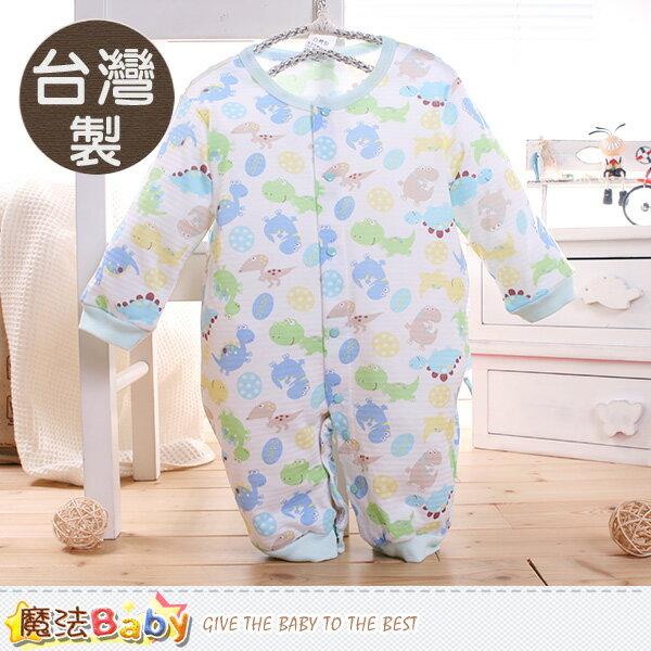 包屁衣 台灣製寶寶長袖連身衣 魔法Baby~k60340