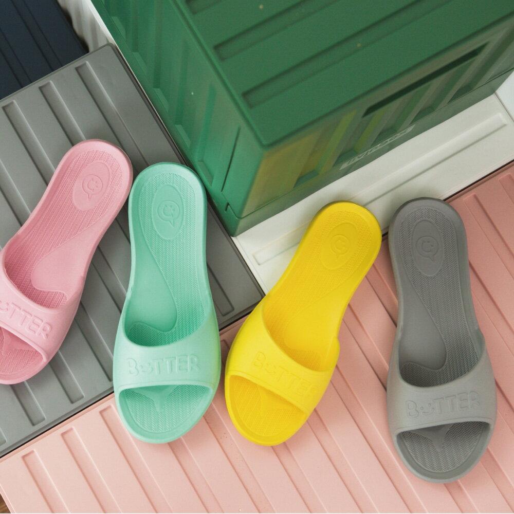 環保拖鞋 室內拖鞋 輕便居家室內拖鞋 完美主義【T0103】樂天雙11