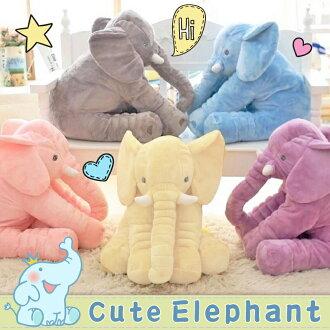 【新年特惠】超柔軟 可愛大象絨毛抱枕毯 |絨毛抱枕|法藍絨毯|大象娃娃|交換禮物|安撫嬰兒|哺乳餵奶輔助|寶寶護頭|車上頸靠|彌月禮物|生日禮物|毛絨玩偶|小朋友玩具