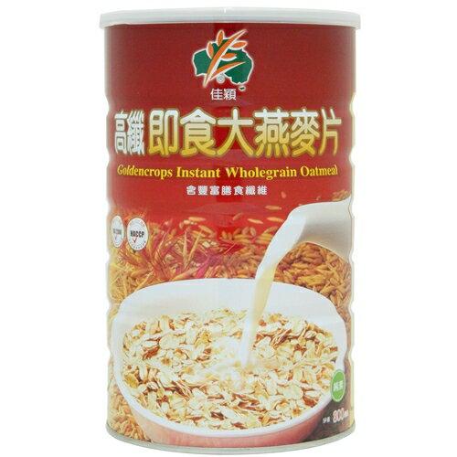 澳洲佳穎速食大燕麥片 800g【合康連鎖藥局】