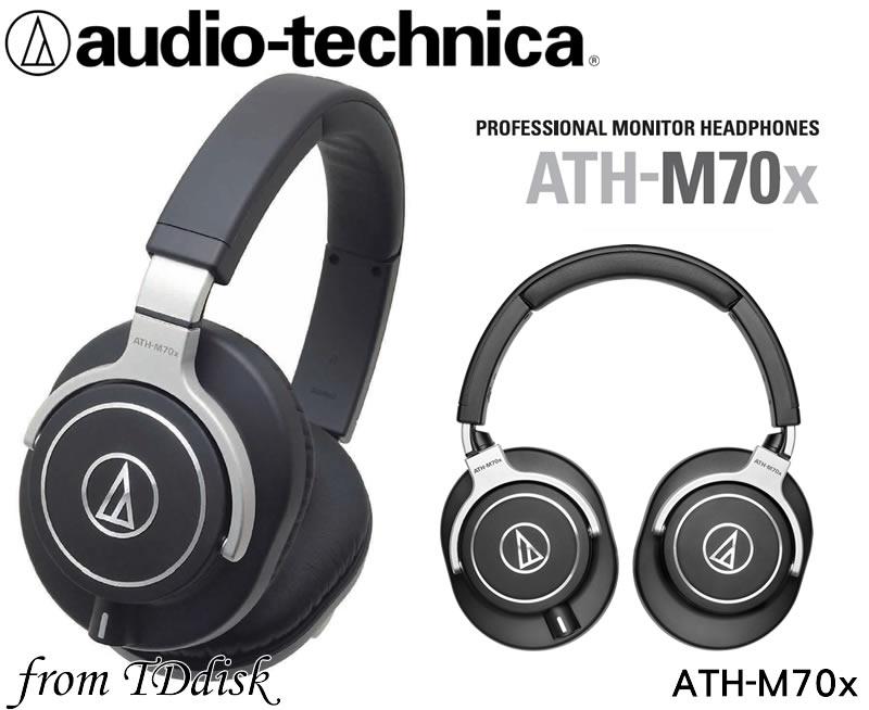 <br/><br/>  志達電子 ATH-M70x Audio-technica 日本鐵三角 專業型監聽耳機 台灣鐵三角公司貨<br/><br/>