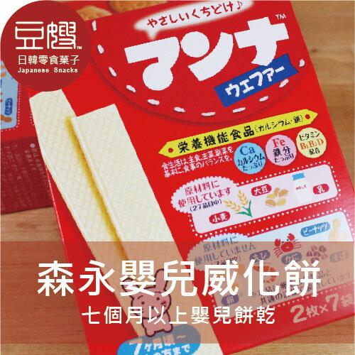 【豆嫂】日本森永 七個月嬰兒威化餅★5月宅配$499免運★