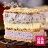 ❤大甲鮮奶芋頭拿破崙❤任選2盒含運組★【拿破崙先生】康熙來了&上班這黨事&現在才知道 → 全場驚呼 ☆ 店長推薦:純濃甘納許 vs. 繽紛莓果 vs. 香蕉巧克力▶ 0
