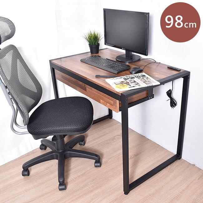 凱堡拼木工業風電腦桌(附插座)