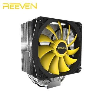 REEVEN HANS RC-1205 散熱器【三井3C】
