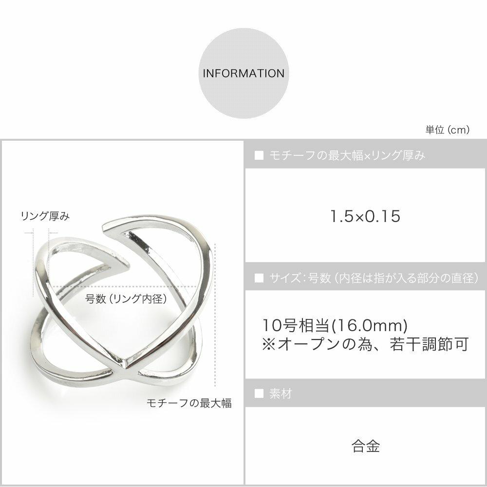 日本CREAM DOT  /  リング 指輪 レディース オープンリング 10号 ファッションリング クロスデザイン 大人 上品 エレガント 華奢 シンプル フェミニン ゴールド シルバー  /  qc0421  /  日本必買 日本樂天直送(990) 9