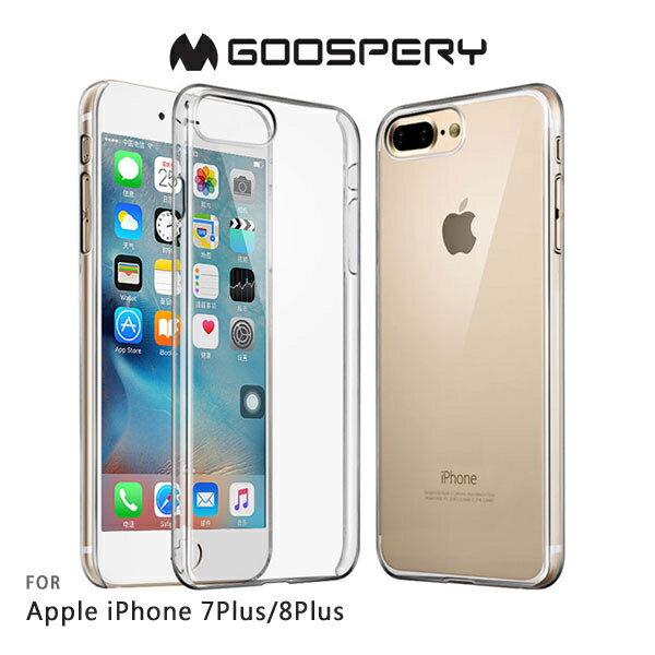 強尼拍賣~GOOSPERYAppleiPhone78PlusCLEARJELLY布丁套高透光全包透明殼手機殼手機套