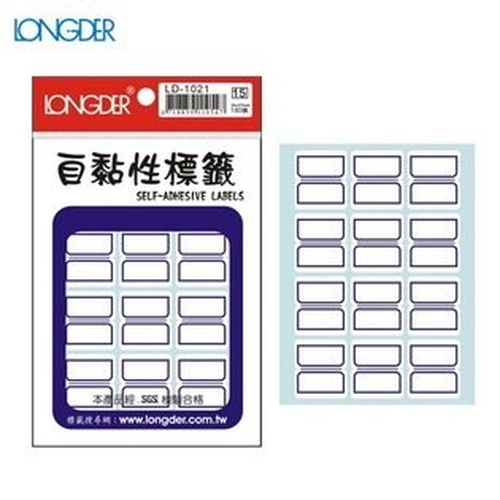 辦公小物嚴選~(量販50包)龍德自黏性標籤LD-1021(白色藍框)24×27mm(180張包)