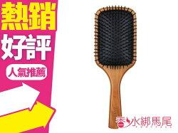 AVEDA 木質髮梳 梳子 髮針 尼龍 握柄 楓木 專櫃貨◐香水綁馬尾◐