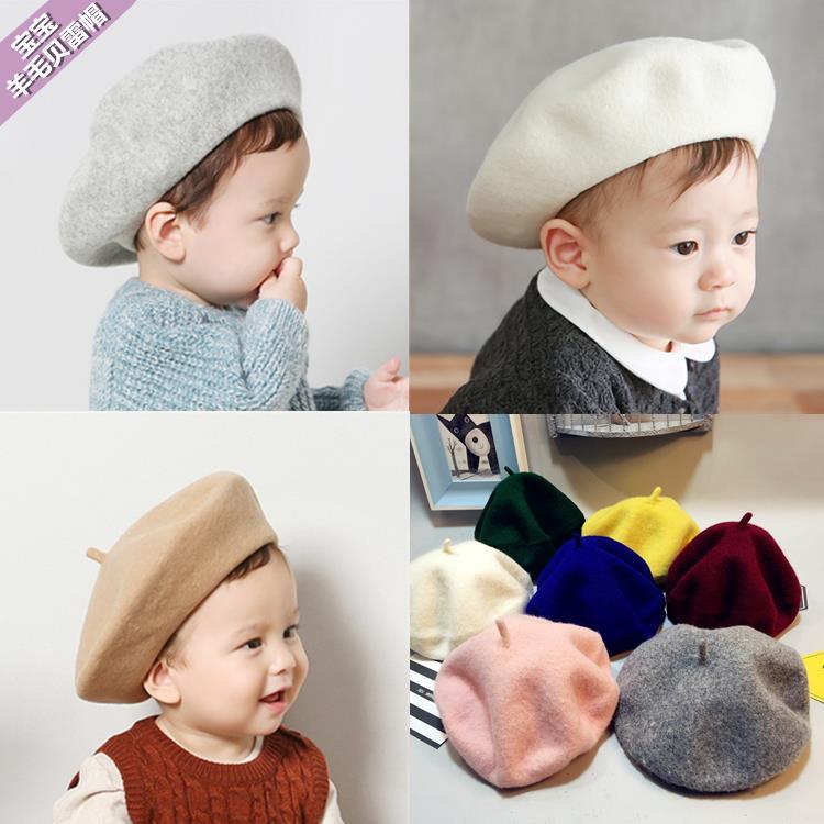 兒童 天貝雷帽寶寶英倫畫家帽蓓蕾純羊毛線帽子 單售