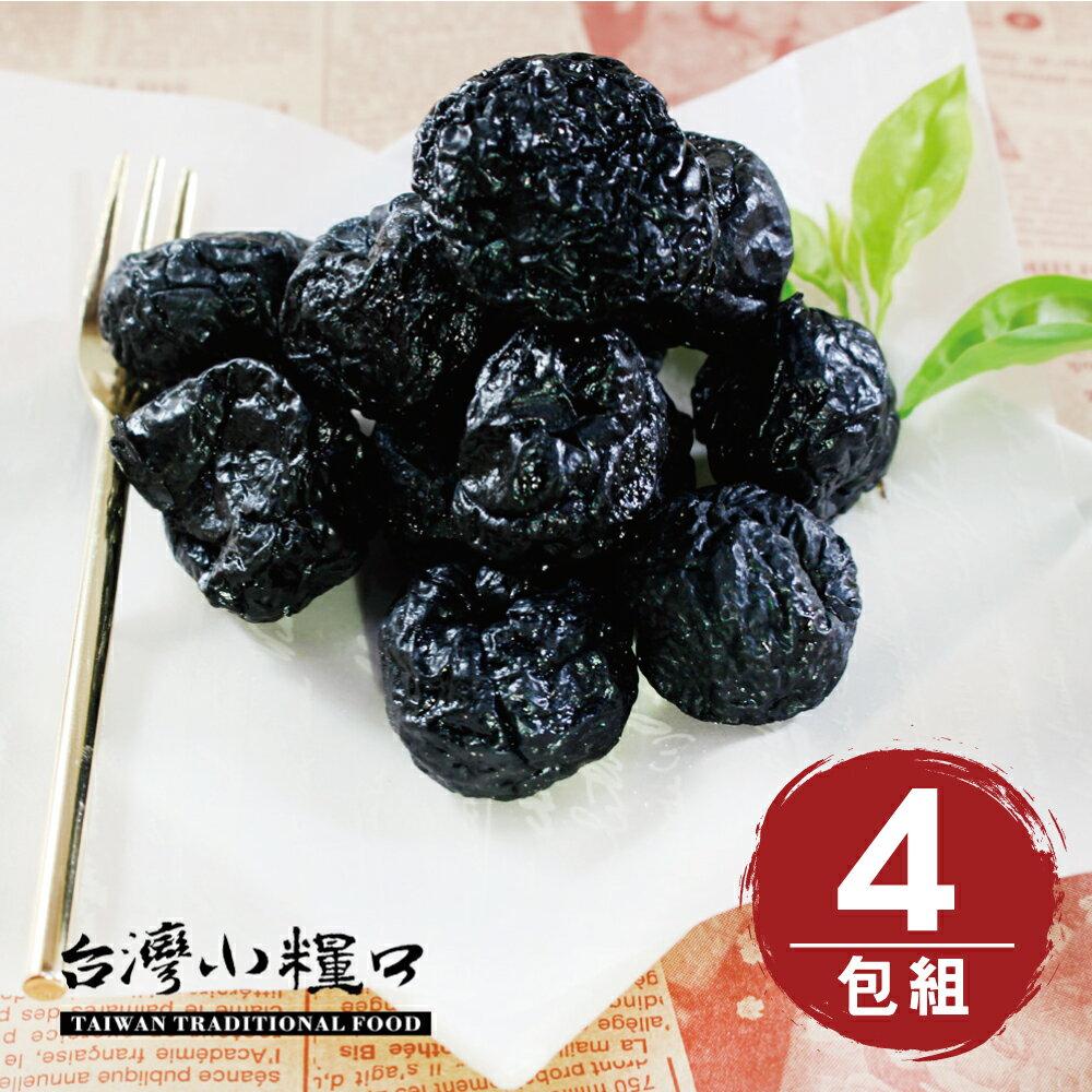 【台灣小糧口】蜜餞果乾 ●無子化核梅150g(4包組)