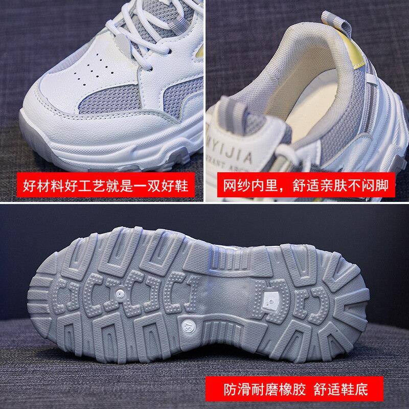 2021春季新款韓版ins老爹女鞋增高百搭學生運動鞋女休閒鞋JY6621
