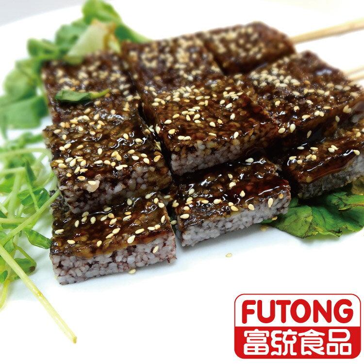 【富統食品】黃福記米血糕450g✦6月滿499免運