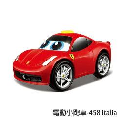 【FERRARI 法拉利系列小跑車】法拉利電動小跑車-458 Italia MC81604