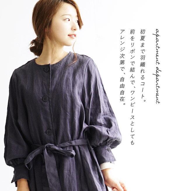 日本e-zakka / 亞麻長版薄大衣 / 32592-1801292 / 日本必買 代購 / 日本樂天直送(8900) 2