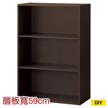 【DIY】61cm彩色櫃 COLOBO WIDE 三層櫃 DBR NITORI宜得利家居 0