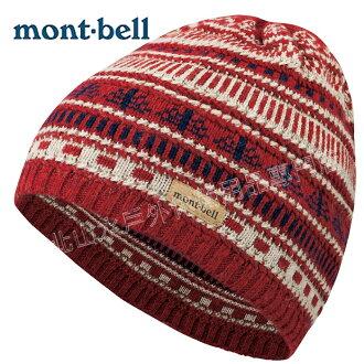 Mont-Bell 針織保暖帽/羊毛混紡帽/針織帽/登山毛帽/滑雪/旅遊/雪地 Watch Cap Forest 1108835 GARN 榴紅