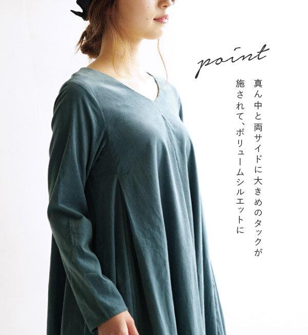 日本e-zakka / 燈芯絨素色長版連衣裙 / 32621-1801322 / 日本必買 代購 / 日本樂天直送(7300) 6