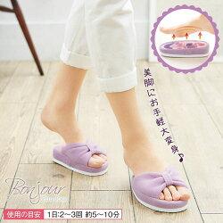 BONJOUR日本進口☆美腿變身Refle室內拖鞋J.【ZE654-301】3款I.