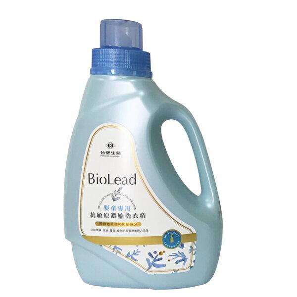 【奇買親子購物網】台塑生醫Dr'sFormula嬰童專用抗敏原濃縮洗衣精罐裝(1罐)