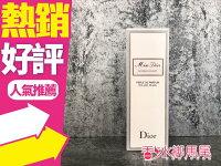 Dior 迪奧推薦Dior香水/Dior唇膏/Dior包包到Christian Dior 迪奧 Miss Dior 花漾迪奧親吻女性淡香水 20ml◐香水綁馬尾◐
