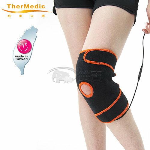 【贈好禮】當日配 舒美立得 護具型冷熱敷墊 護膝型 PW160 冷敷 遠紅外線熱敷墊