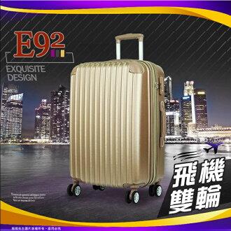 《熊熊先生》旅展推薦 雙排飛機輪行李箱 E92 容量可擴充旅行箱 防撞護角 TSA鎖 霧面防刮 24吋