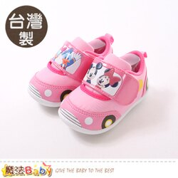 寶寶鞋 童鞋 台灣製迪士尼米妮家族運動鞋 魔法Baby~sk0507