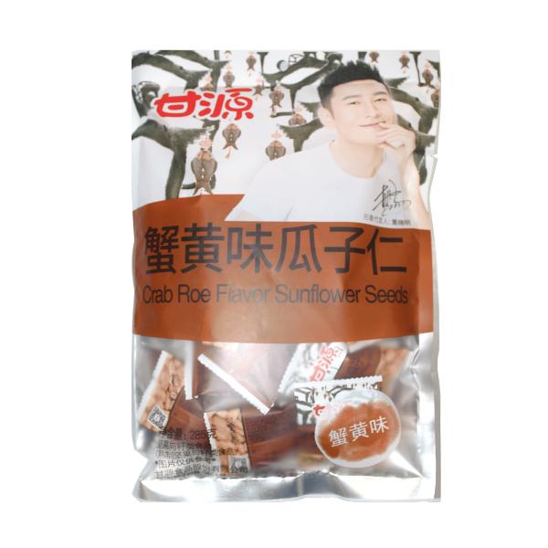甘源蟹黃味葵花籽-285g