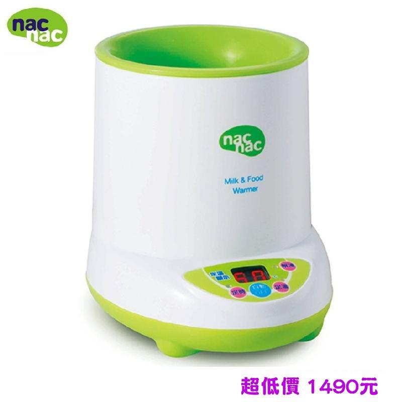 *美馨兒* 【+贈寬口耐熱玻璃奶瓶160ml 】nac nac 微電腦多功能溫奶器 (UC-0031) 1490元