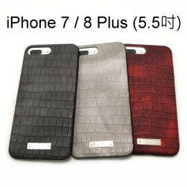 【Dapad】鱷魚紋背蓋iPhone7Plus8Plus(5.5吋)