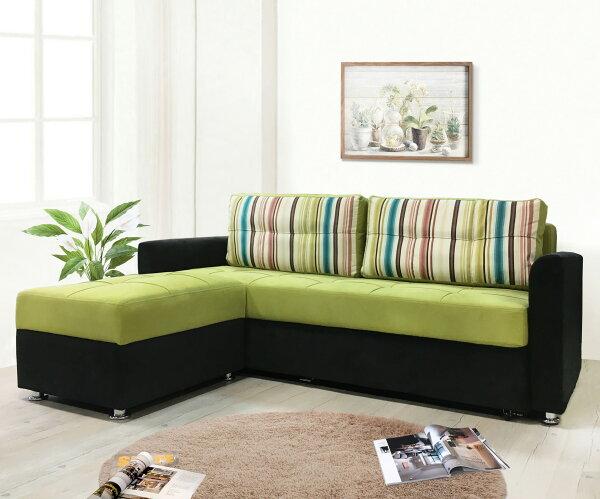 !新生活家具!《克洛伊》綠色布沙發沙發床L型沙發三人位沙發腳椅收納多功能兩色