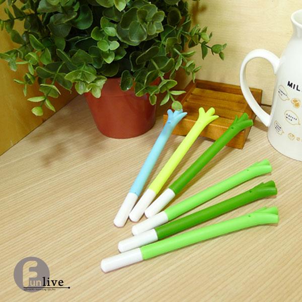 【aife life】青蔥筆/小草/水果/蔬菜/造型筆/繪圖/畫畫/創意文具/廣告筆